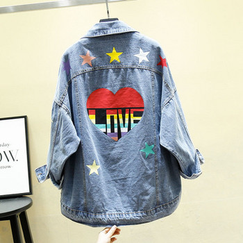 Дънково дамско яке широк модел с цветна щампа