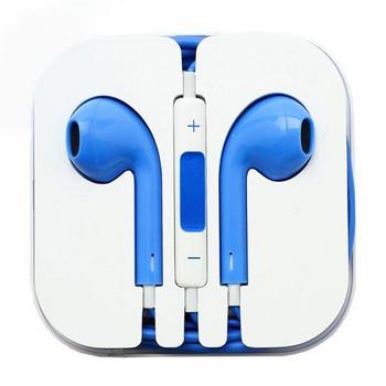 Аудио слушалки тип Earpods в син цвят