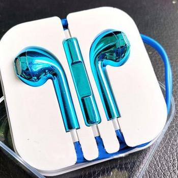 Аудио слушалки тип Earpods в син цвят- с микрофон