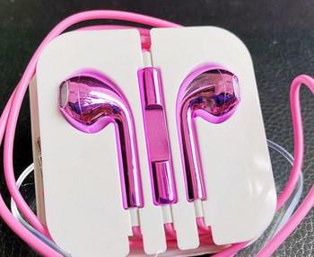 Слушалки с микрофон тип Earpods в розов цвят