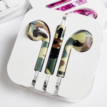 Аудио слушалки тип Earpods с микрофон в камуфлажен цвят