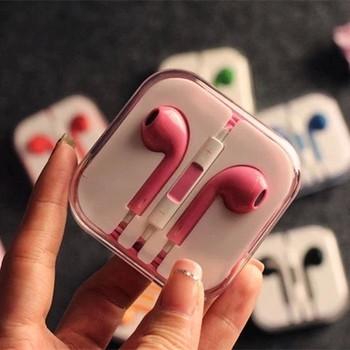 Слушалки тип Earpods с микрофон - розов цвят