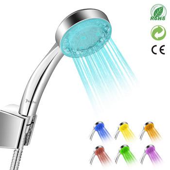 Универсална светеща душ слушалка за баня - LED светлина в 7 цвята, водоспестяваща с хромирано покритие