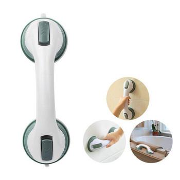 Самозалепваща се дръжка за безопасност на деца и възрастни хора в банята и душ кабината  - 30х10.2х8.5 см