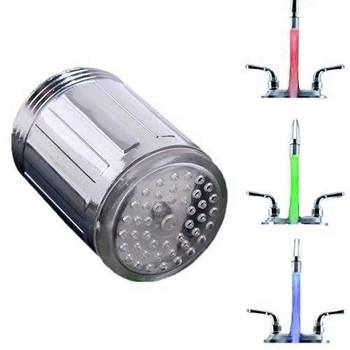 Светещ накрайник за чешма - LED светлина