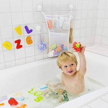 Мрежест органайзер за съхранение на играчки за баня с 4 джоба и самозалепващи се куки - 52х45 см