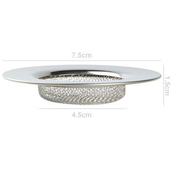 Цедка за мивка от неръждаема стомана подходяща за баня и кухня с вътрешен диаметър 4.5 см