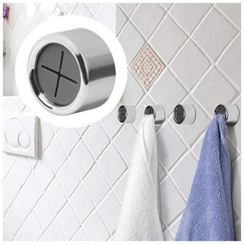 Самозалепваща се кръгла закачалка за кърпи в сребрист цвят