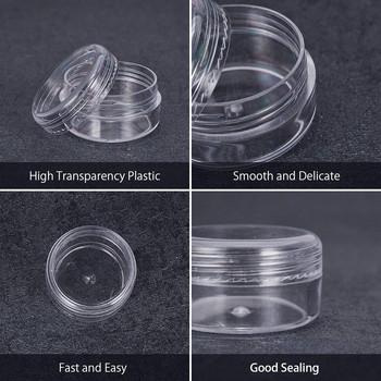 Малка пластмасова кутия в кръгла форма за съхранение на мъниста,камъни,прах и козметика - 10ml