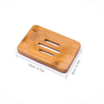 Дървена поставка за сапун и гъба от бамбук подходяща за баня и кухня в квадратна форма