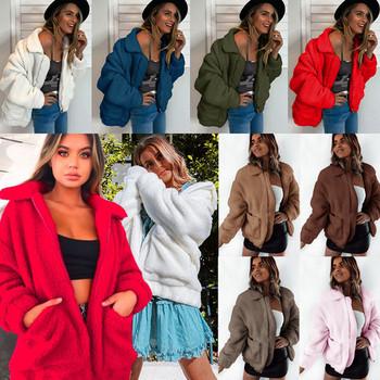 Νέο μοντέλο γυναικείο μπουφάν  με τσέπη και φερμουάρ σε διάφορα χρώματα