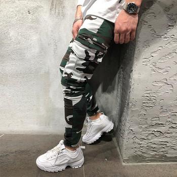 Спортен мъжки панталон с камуфлажен десен и странични джобове