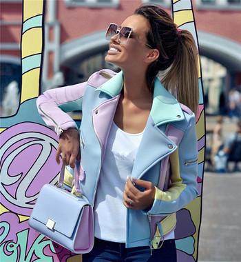 ΝΕΟ μοντέλο γυναικείο μπλε μπουφάν με μακριά μανίκια