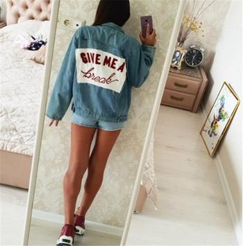 Casual Γυναικείο τζιν μπουφάν φαρδύ μοντέλο