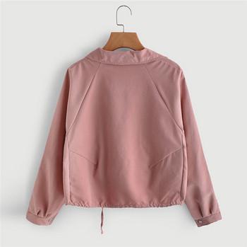 Γυναικείο  σύντομο μπουφάν για το φθινόπωρο με τσέπη και κουμπιά σε ροζ χρώμα