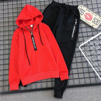 Γυναικείο αθλητικό σετ σε μαύρο, κόκκινο και λευκό χρώμα