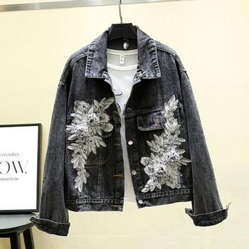 Νέο μοντέλο γυναικείο μπουφάν τζην με 3D διακόσμηση σε μπλε και μαύρο χρώμα
