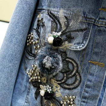 Casual γυναικείο τζιν μπουφάν με μαύρο και μπλε χρώμα με διακόσμηση