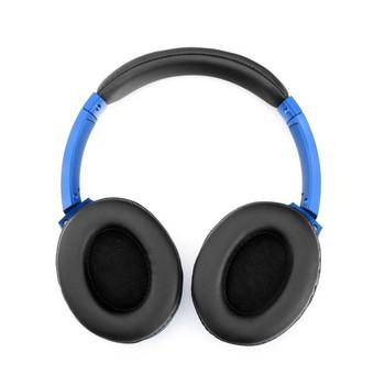 Безжични слушалки Quiet Comfort MS-K10, Bluetooth версия 5.0, поддръжка карта памет - син цвят