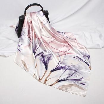 Стилен дамски шал в няколко цвята