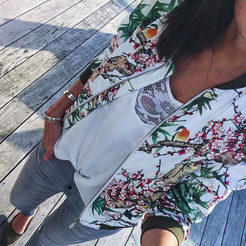 Casual γυναικείο  μπουφάν με floral μοτίβο σε διαφορετικά χρώματα
