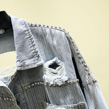 Νέο μοντέλο γυναικείο μπουφάν  με σκισμένα μοτίβα και μεταλλικά στοιχεία σε ανοιχτό χρώμα