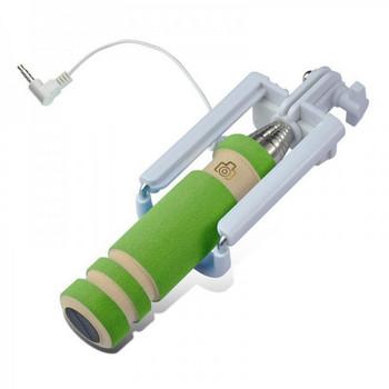 Телескопичен Селфи стик с кабел съвместим с Android и IOS - Зелен/Бял