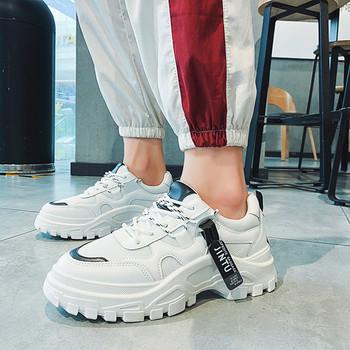 Ανδρικά πάνινα παπούτσια  νέο μοντέλο  με κορδόνια σε τρία χρώματα