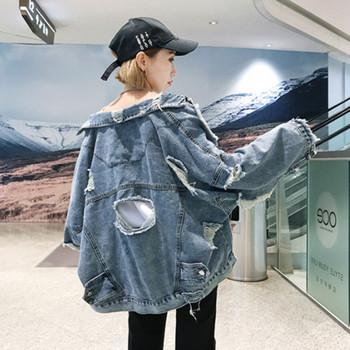 Κορυφαίο μοντέλο γυναικείο μπουφάν τζην με σκισμένα μοτίβα