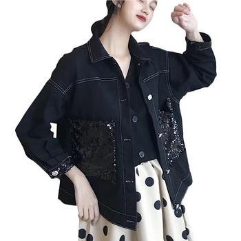 Μοντέρνο μαύρο γυναικείο μπουφάν με πούλιες