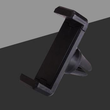 Универсална стойка за автомобил за въздуховод - Черна, за телефон до 6 инча (15,2см)