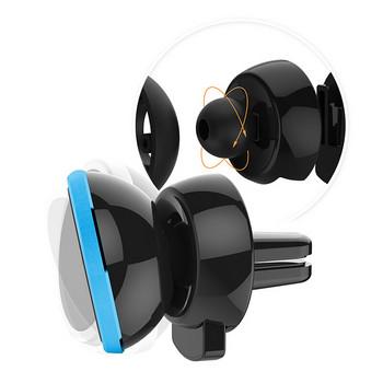 Магнитна стойка за мобилен телефон за кола - син цвят
