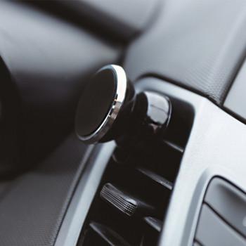 Магнитна стойка за мобилен телефон за кола - сребрист цвят