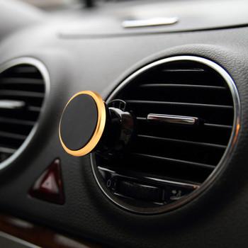 Магнитна стойка за мобилен телефон за кола - златист цвят