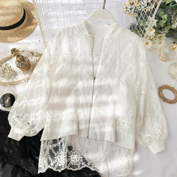 Γυναικείο σακάκι  με τσέπες σε μαύρο και άσπρο χρώμα