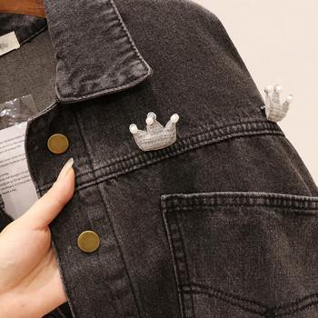 Νέο μοντέρνο γυναικείο μπουφάν με τρισδιάστατο στοιχείο σε σκούρο χρώμα