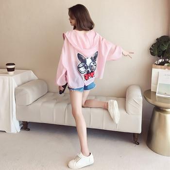 Γυναικείο μπουφάν για το φθινόπωρο  σε ροζ και άσπρο χρώμα με εφαρμογή