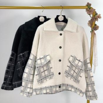 Γυναικείο μπουφάν άνοιξη-φθινόπωρο με κουμπιά σε λευκό και μαύρο χρώμα