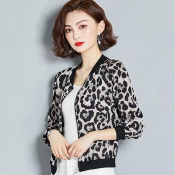 Γυναικείο μπουφάν για το  φθινόπωρο σε δύο χρώματα με λεοπάρδαλη πριντ