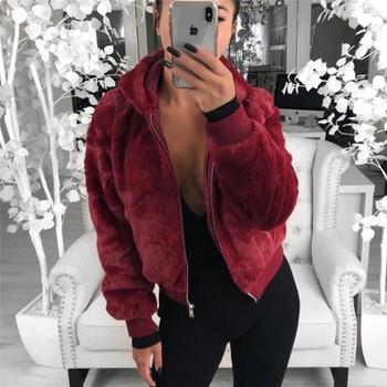 Γυναικείο  μπουφάν με κουκούλα και φερμουάρ σε τρία χρώματα