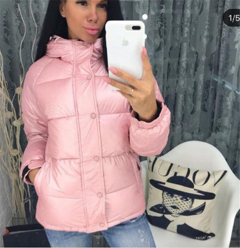 Μοντέρνο χειμερινό γυναικείο μπουφάν  σε διάφορα χρώματα με κουμπιά