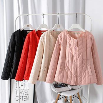 Γυναικείο μπουφάν για το  φθινόπωρο με τσέπη και κουμπιά σε διάφορα χρώματα