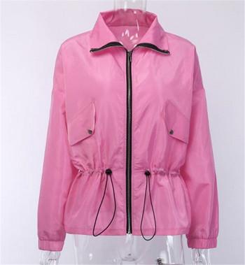 Γυναικείο καθημερινό μπουφάν με φερμουάρ σε λευκό και ροζ χρώμα