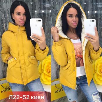 Γυναικείο μπουφάν τμε κουκούλα και κουμπιά σε διάφορα χρώματα
