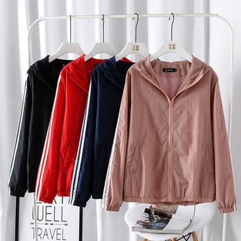 Γυναικείο μπουφάν για το φθινόπωρο με μακριά μανίκια και κουκούλα σε διάφορα χρώματα