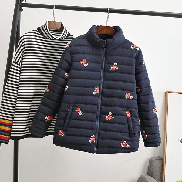 Γυναικείο μπουφάν  με μακριά μανίκια και τσέπη σε δύο χρώματα