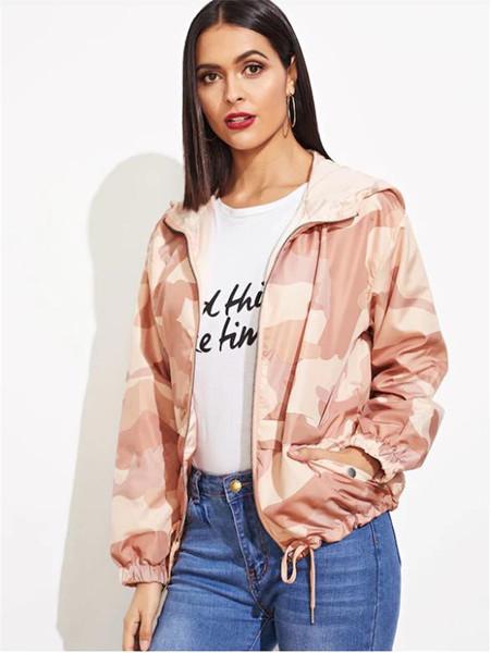 Νέο μοντέλο γυναικείο φθινοπωρινό μπουφάν με φερμουάρ και δεσμούς ροζ χρώμα