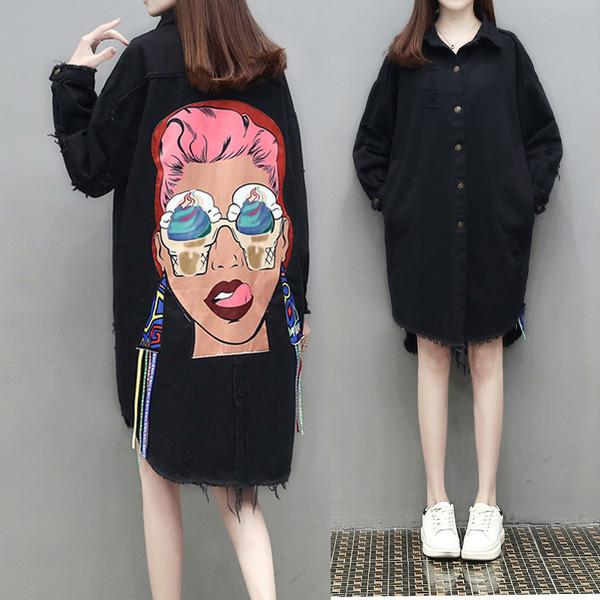 ΝΕΟ μοντέλο γυναικείο τζιν μπουφάν με τύπωμα σε  μαύρο χρώμα