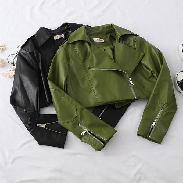 Έκο δερμάτινο γυναικείο μπουφάν σύντομο μοτίβο σε μαύρο και πράσινο χρώμα