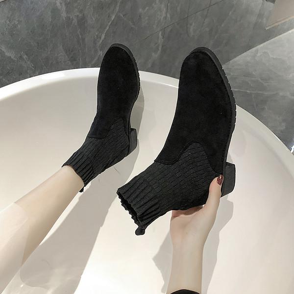 Дамски ежедневни боти от еко велур в черен и бежов цвят